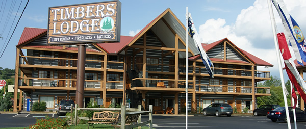 Fairfield inn suites sevierville tn knoxville for Pigeon forge motor lodge pigeon forge tn